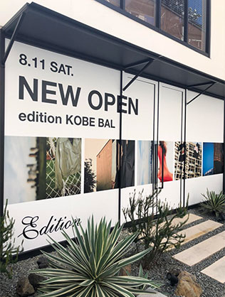 Edition KOBE BAL NEW OPEN 8.11 SAT. vol.2