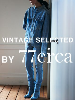 vintage selected by 77circa