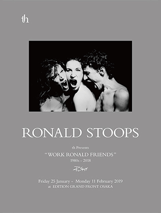 """th presents  Ronald Stoops Exhibition """"WORK RONALD FRIENDS"""""""