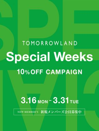 TOMORROWLAND SPECIAL WEEKS – 10%OFF CAMPAIGN –