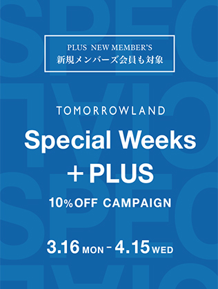 TOMORROWLAND SPECIAL WEEKS PLUS – 10%OFF CAMPAIGN –