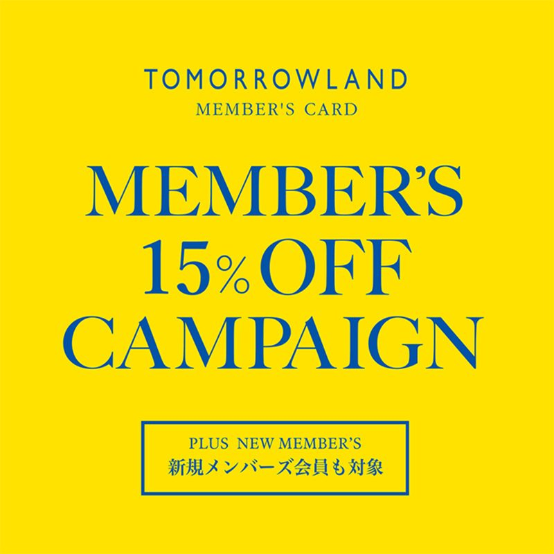 MEMBER'S 15%OFF CAMPAIGN  延長のお知らせ