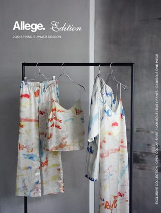 Allege Edition 2020 SPRING SUMMER SEASON / EXCLUSIVE COLLECTION