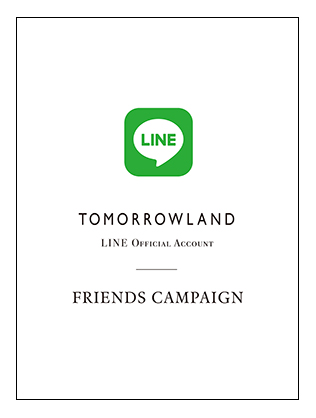 LINE Official Account Friends Campaign